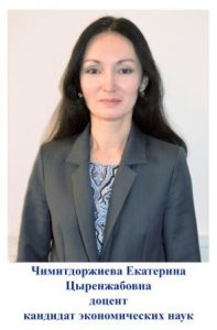 Чимитдоржиева - копия