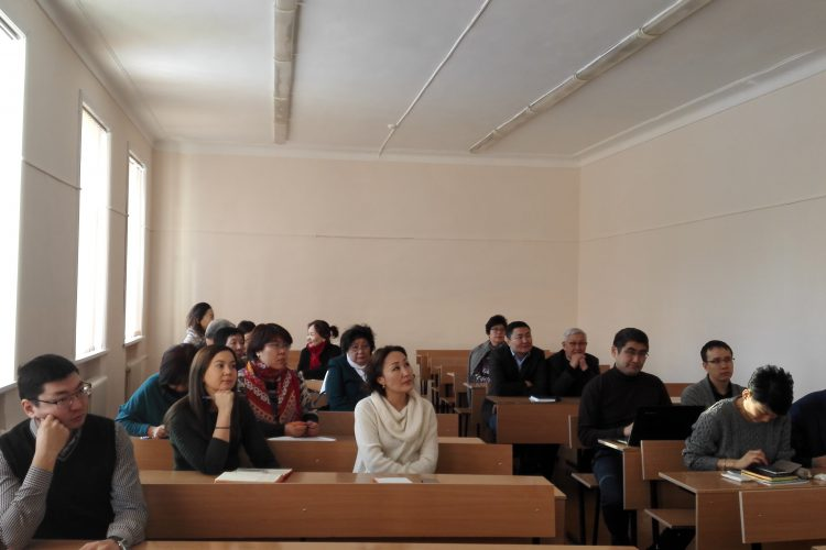 НПК преподавателей и сотрудников ИЭУ
