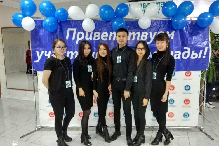 """Команда БГУ: """"Менеджмент: не только управлять, но и побеждать!"""""""