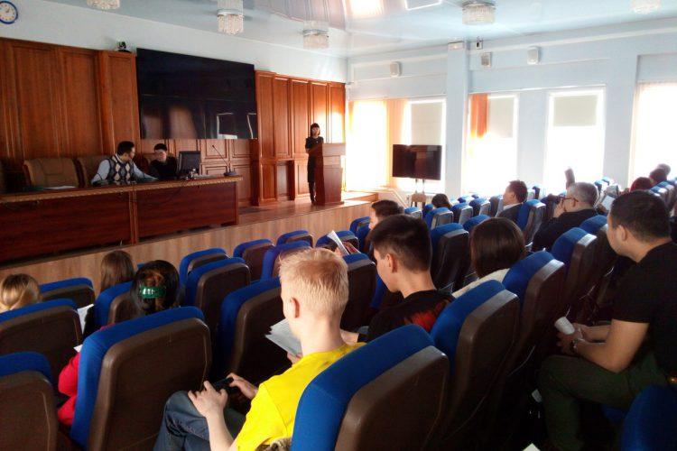 НПК «Стратегия развития Улан-Удэ в условиях цифровизации»