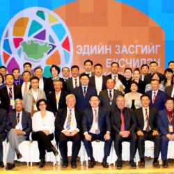 Совместное фото участников форума