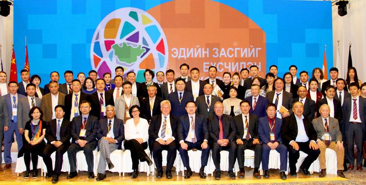 Международная научно-практическая конференция: «Теория и практика регионального развития»