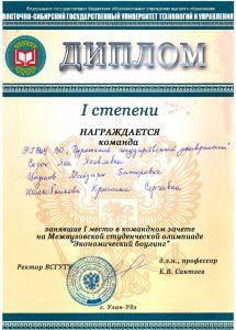 novii-risunok