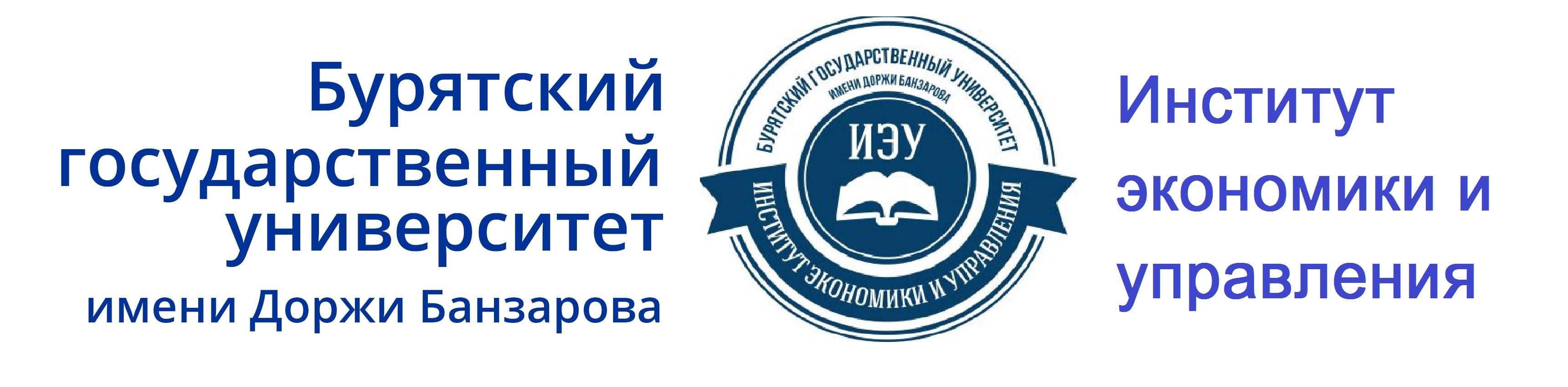 inser.bsu.ru