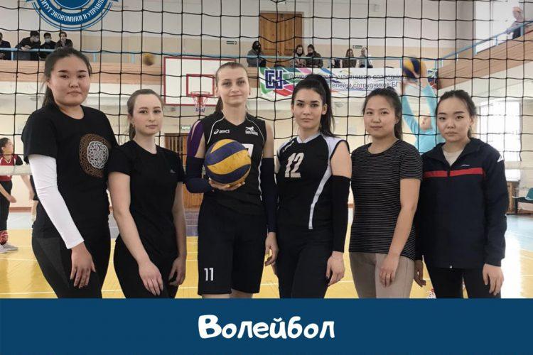 Соревнования по волейболу среди девушек